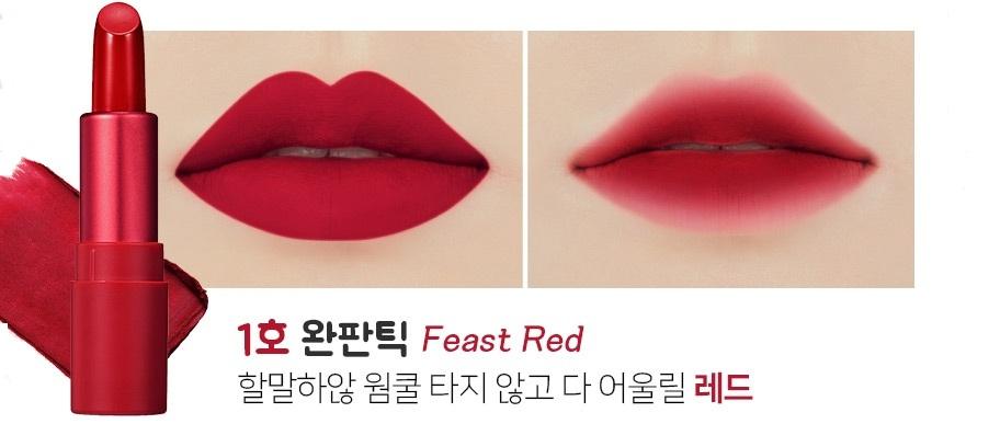 Son Peripera Ink Velvet Stick 01 Feast Red