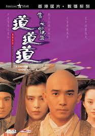 ThiE1BB87n-NE1BBAF-U-HE1BB93n-3-1991-A-Chinese-Ghost-Story-3