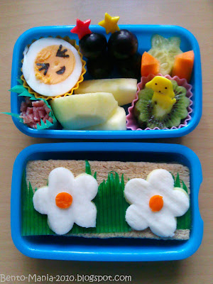 bento mania verr ckt nach der japanischen lunch box bento blumiges bento zum fr hst ck. Black Bedroom Furniture Sets. Home Design Ideas