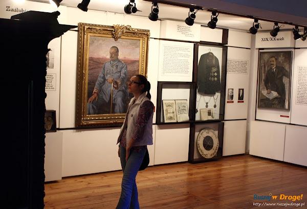 Muzeum Ziemi Puckiej