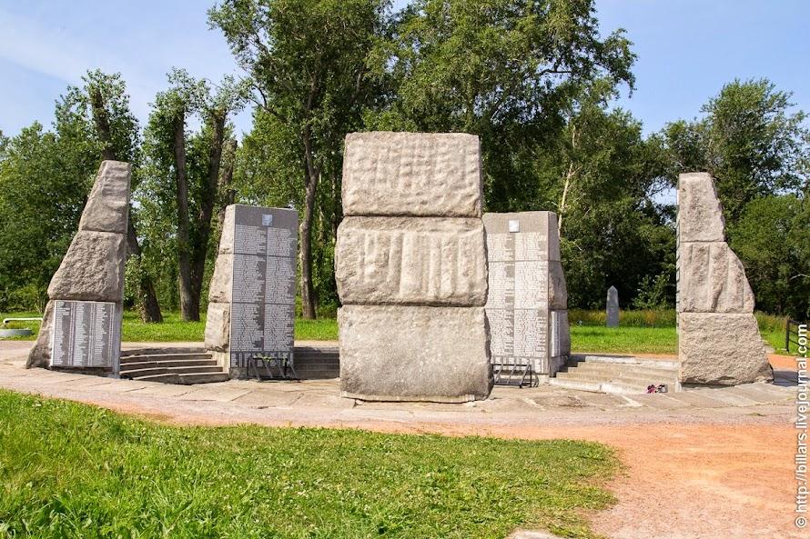 Мемориал Корчмино