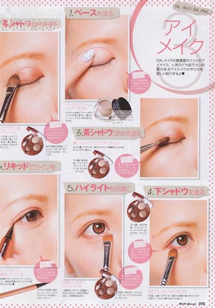 maquiar olho japonês parte 1
