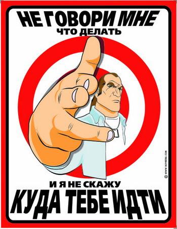 Украине не нужно военное положение, - Порошенко - Цензор.НЕТ 5827