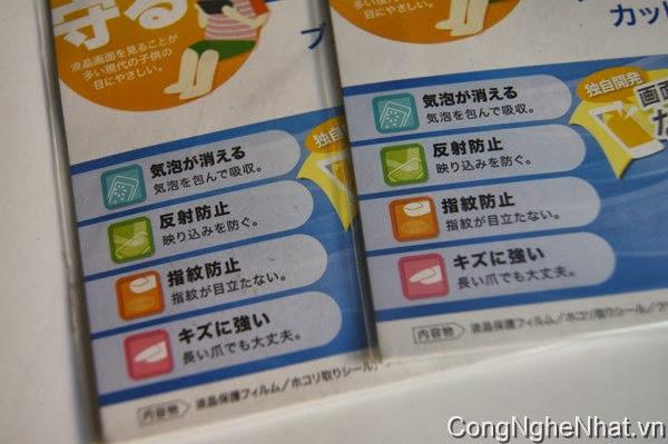 Dán màn hình cho điện thoại nhật Fujitsu F-02E chống mỏi mắt