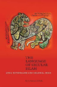 [Datla: The Language of Secular Islam, 2013]