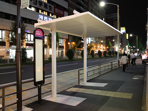 社団法人設置 名古屋駅西口高速バス乗り場 その2