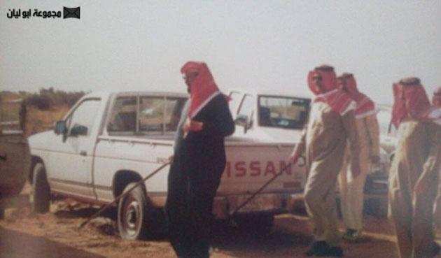 البوم الملك عبدالله الشخصي image011.jpg