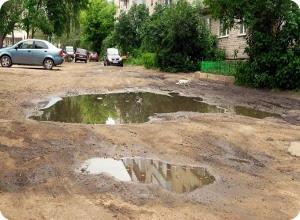 фото В Кимрах начинается масштабный ремонт дворов