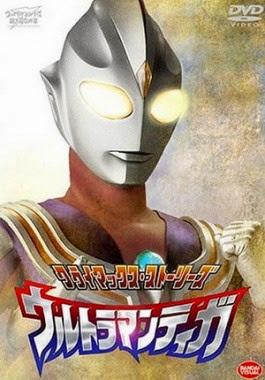 Ultraman Tiga - Urutoraman Tiga