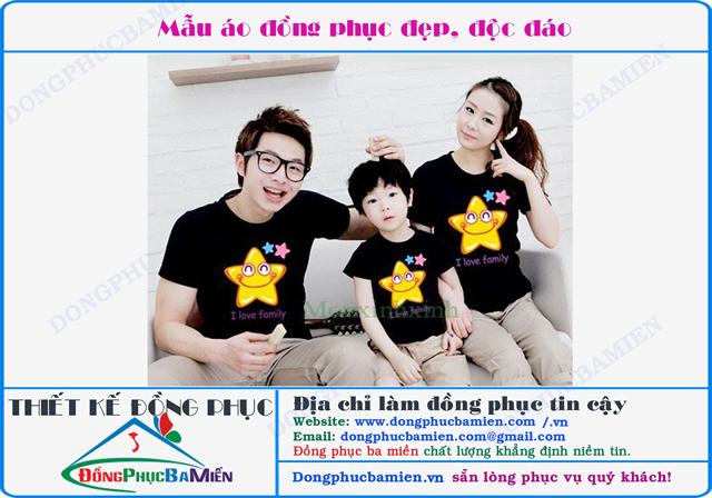Dong phuc gia dinh 004