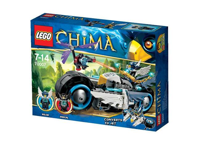 レゴ チーマ エグローのツインバイク 70007