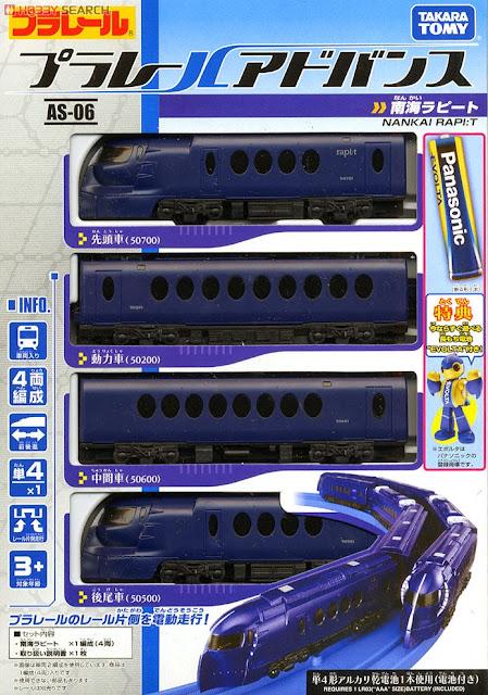 Đồ chơi Tàu hỏa AS-06 Nankai Rapit được làm từ chất liệu cao cấp, bền đẹp