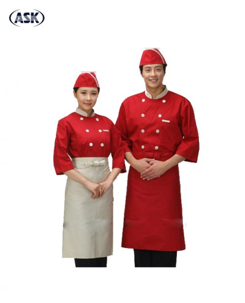 Trang phục Bếp #1
