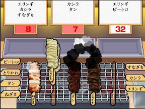 章魚燒 Takoyaki