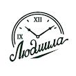 Интернет-магазин часов Л