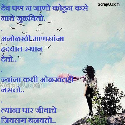 marathi fb pics holidays oo