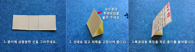 김치 특공대