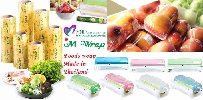 Màng PE quấn thực phẩm Thailand: