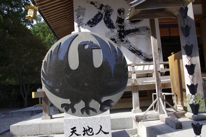 八咫烏@熊野大社(撮影:2011年10月17日)