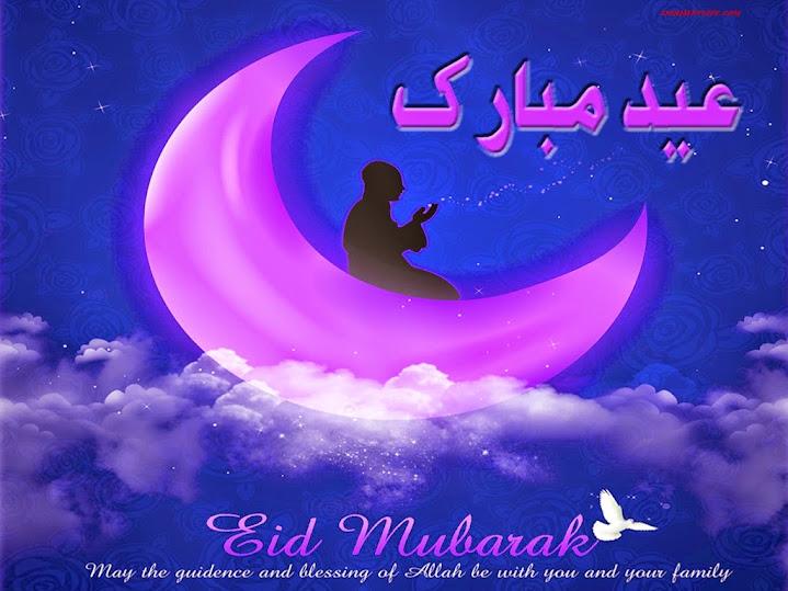 beautiful card eid mubarak 2014 normal - Eid Ul Fitr 2014: Greeting, Cards And SMS