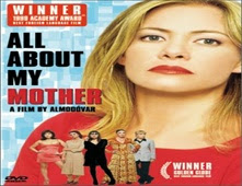 فيلم All About My Mother