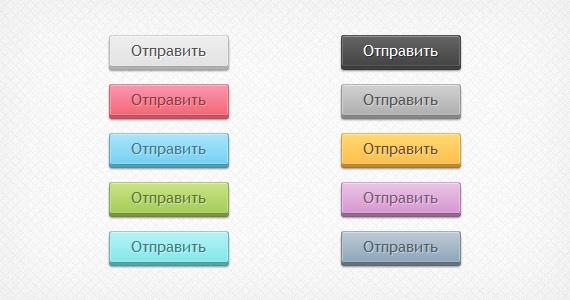 Красивые 3D-кнопки с помощью CSS3