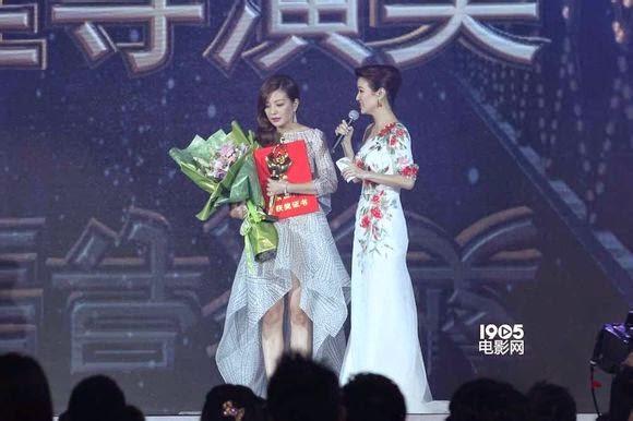 20140928[BÁCH HOA 32] Đạo diễn Vương Gia Vệ chúc mừng Triệu Vy