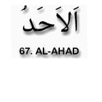 67.Al Ahad