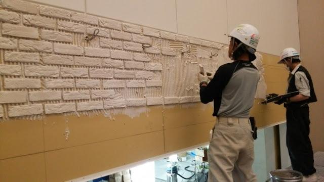 Đơn hàng lát gạch đá xây dựng cần 3 nam làm việc tại Tokyo Nhật Bản tháng 07/2017