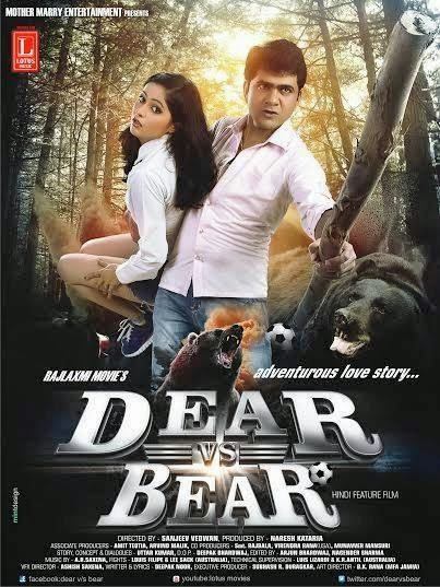Poster Of Hindi Movie Dear vs. Bear (2014) Free Download Full New Hindi Movie Watch Online At alldownloads4u.com
