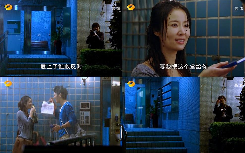 Hua Yi Han, Ruby Lin, Jiro Wang