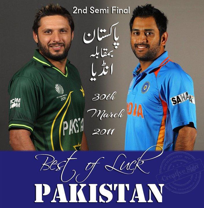 Islooo Talking Point: India Vs Pakistan - Biggest Semi Final