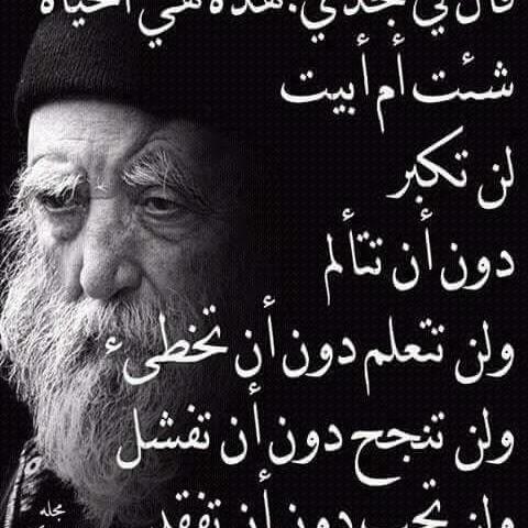 Youssef Jmouhi