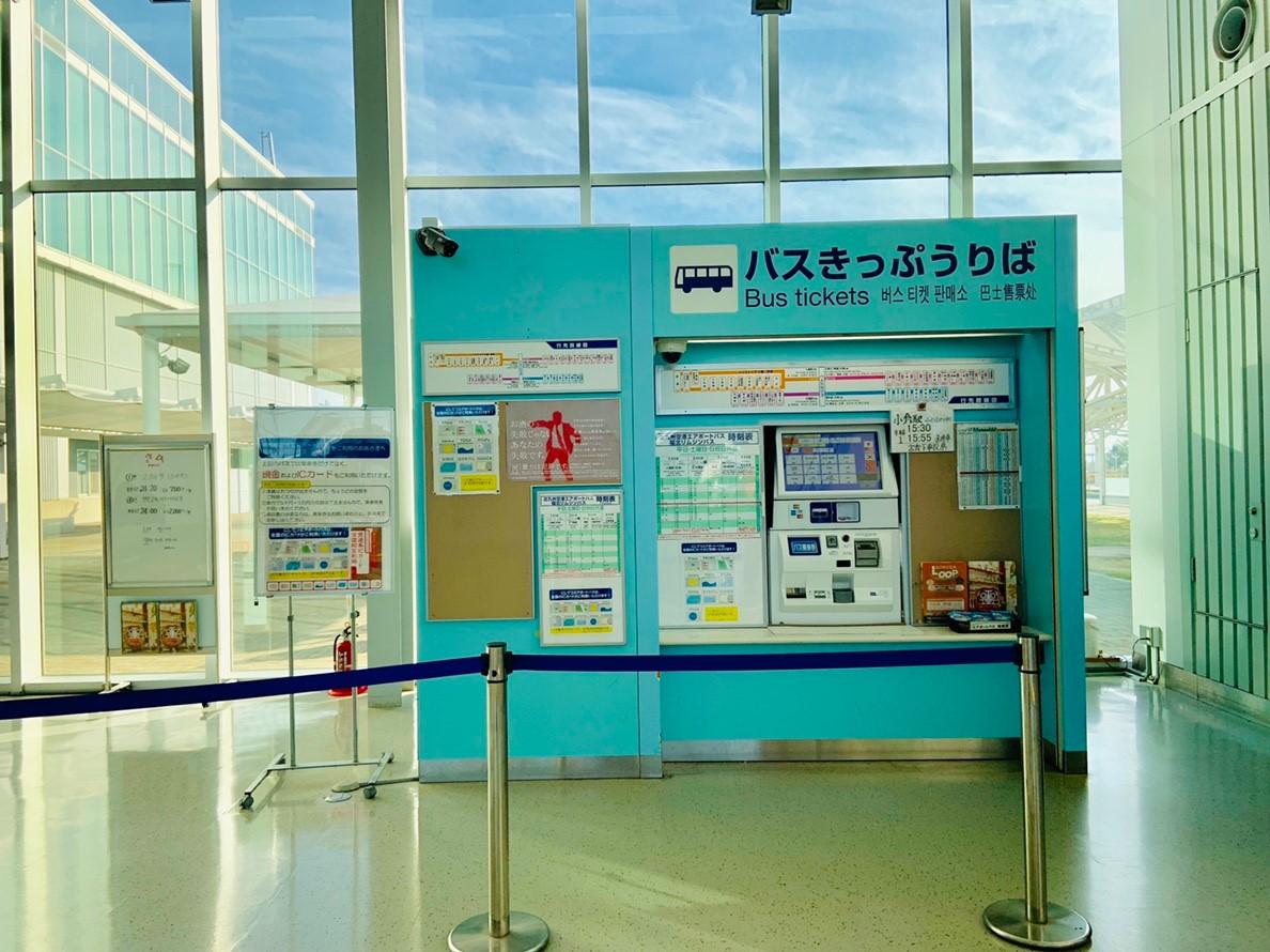 ▲圖片整理擷取自:北九州機場航站株式會社