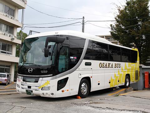 大阪バス「東京特急ニュースター号」 ・・34