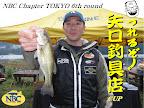 第17位の田川選手 2011-11-14T15:22:22.000Z