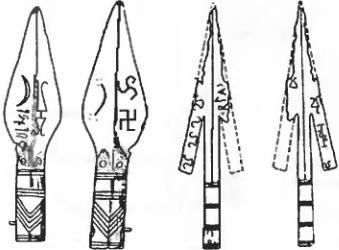 наконечники копий
