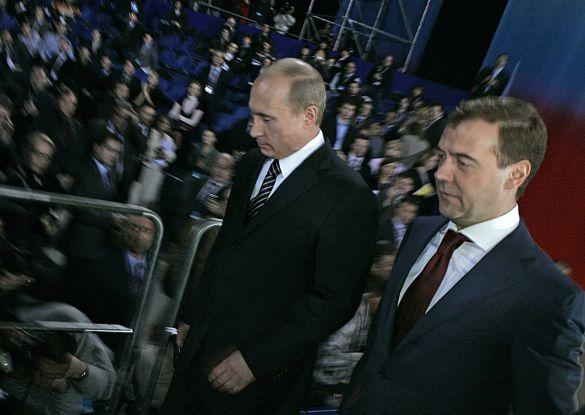 Prime Minister Vladimir Putin and President Dmitry Medvedev