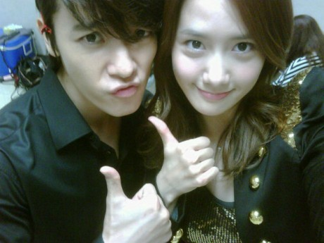 Did jessica and donghae dating