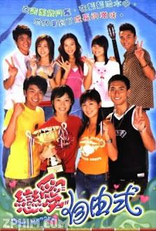 Khát Vọng Tuổi Trẻ - Auqua Heroes (2003) Poster