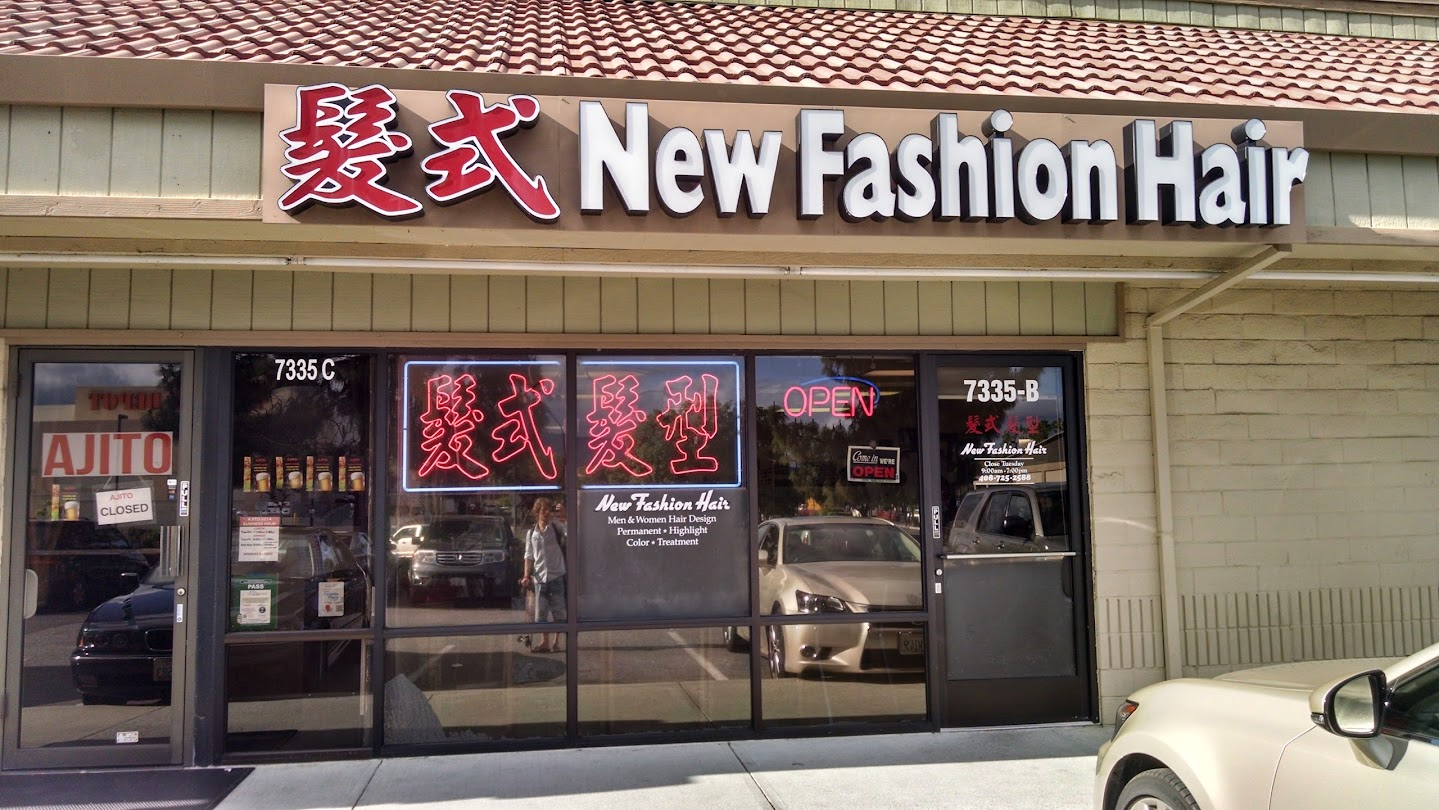 New Fashion Hair Barber Shop In Cupertino