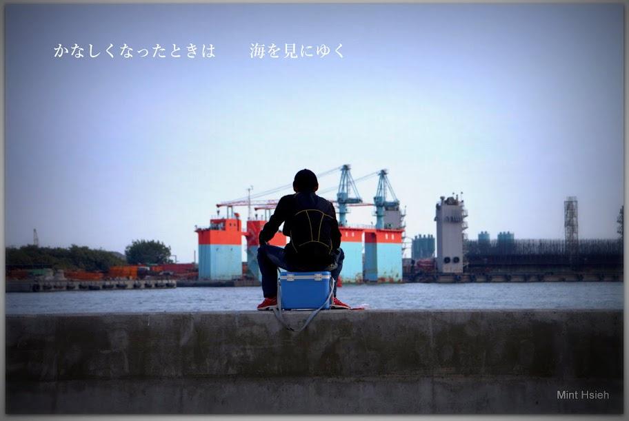 【清 明 假 期】(6 P)
