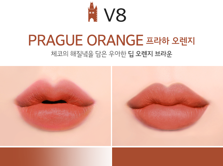 Son Merzy The First Velvet Tint V8 Prague Orange