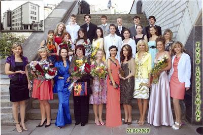 Выпуск 2009 г.