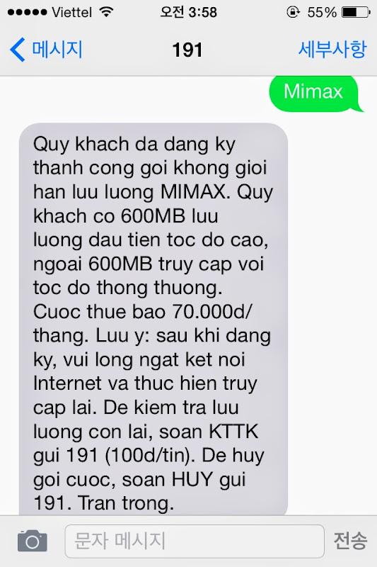 베트남 인터넷 사용방법 총 정리! 베트남 인터넷