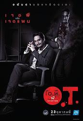 O.T. The Movie - Trò đùa lúc nửa đêm