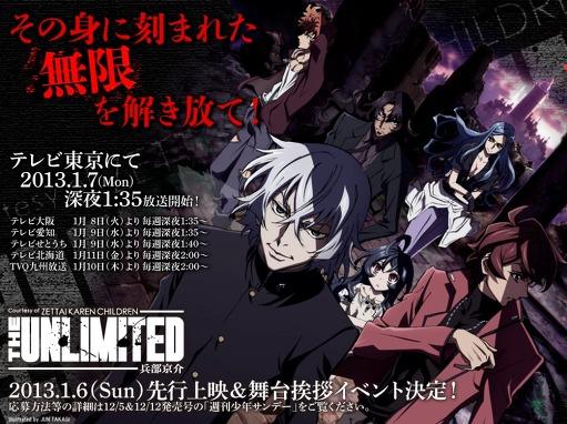 unlimited zc jp 20121207 173346 Zettai Karen Children Hyoubu Kyousuke [ Subtitle Indonesia ]