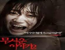 مشاهدة فيلم Horror Stories 2