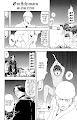 Gintama Chap 18 page 16 - Truyentranhaz.net