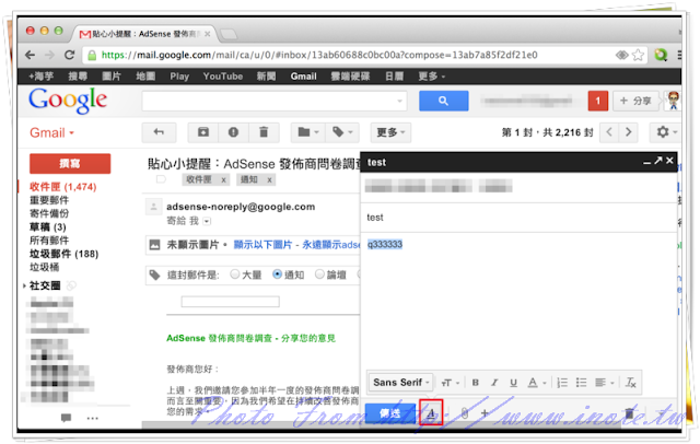 Gmail%2520New%2520Compose%2520Interface 1